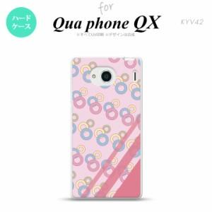 KYV42 スマホケース QUA Phone QX KYV42 カバー キュアフォン QX 丸 ピンク nk-kyv42-1664