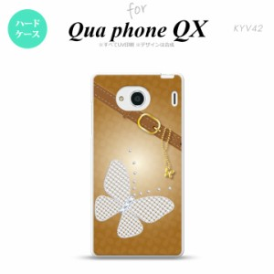 KYV42 スマホケース QUA Phone QX KYV42 カバー キュアフォン QX バタフライ・蝶(E) 茶 nk-kyv42-325