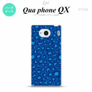 KYV42 スマホケース QUA Phone QX KYV42 カバー キュアフォン QX ヒョウ柄 ブルー nk-kyv42-896