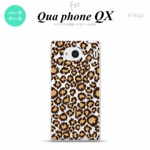 KYV42 スマホケース QUA Phone QX KYV42 カバー キュアフォン QX ヒョウ柄 茶クリアA nk-kyv42-897