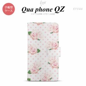 KYV44 Qua phone QZ 手帳型 スマホ ケース カバー バラ柄 白 nk-004s-kyv44-dr785