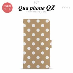 KYV44 Qua phone QZ 手帳型 スマホ ケース カバー ドット・水玉 ベージュ nk-004s-kyv44-dr831