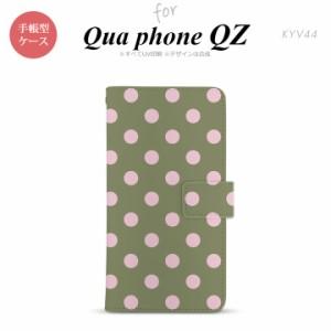 KYV44 Qua phone QZ 手帳型 スマホ ケース カバー ドット・水玉 モスグリーン nk-004s-kyv44-dr832