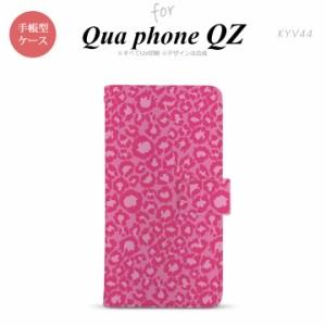 KYV44 Qua phone QZ 手帳型 スマホ ケース カバー ヒョウ柄 ピンク nk-004s-kyv44-dr892