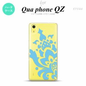 KYV44 スマホケース Qua phone QZ KYV44 カバー キュアフォン QZ ダマスク柄大A 水色 nk-kyv44-1030