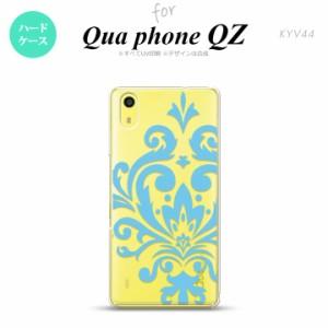 KYV44 スマホケース Qua phone QZ KYV44 カバー キュアフォン QZ ダマスク柄大B 水色 nk-kyv44-1035