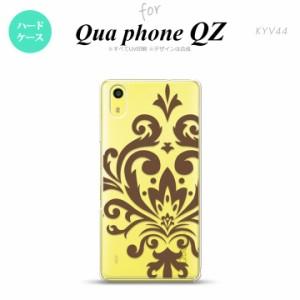 KYV44 スマホケース Qua phone QZ KYV44 カバー キュアフォン QZ ダマスク柄大B 茶 nk-kyv44-1036