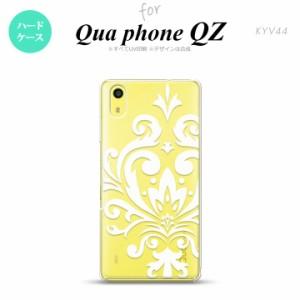 KYV44 スマホケース Qua phone QZ KYV44 カバー キュアフォン QZ ダマスク柄大B 白 nk-kyv44-1037