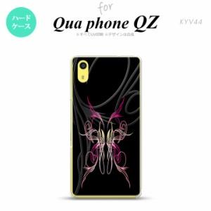 KYV44 スマホケース Qua phone QZ KYV44 カバー キュアフォン QZ ピンスト 黒×ピンク nk-kyv44-1240