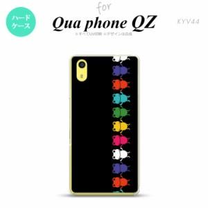 KYV44 スマホケース Qua phone QZ KYV44 カバー キュアフォン QZ カエル・かえる 黒 nk-kyv44-674