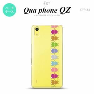 KYV44 スマホケース Qua phone QZ KYV44 カバー キュアフォン QZ カエル・かえる クリア(B) nk-kyv44-676