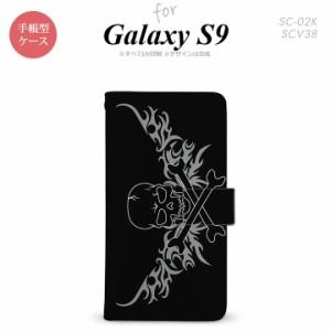 Galaxy S9+ SC-03K SCV39 手帳型 スマホケース ギャラクシー ドクロ黒横 グレー nk-004s-s9-dr874