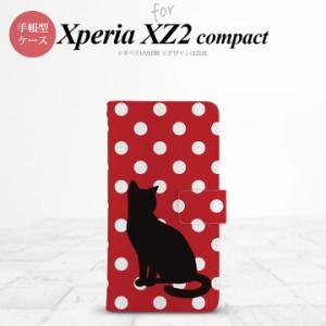 SO-05K Xperia XZ2 compact 手帳型 スマホ ケース カバー エクスペリア 猫 水玉赤B nk-004s-so05k-dr974