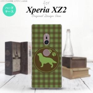 Xperia XZ2 エクスペリア XZ2 SO-03K SOV37 専用 スマホケース カバー ハードケース ゴールデン・レトリバー 緑 nk-xz2-812