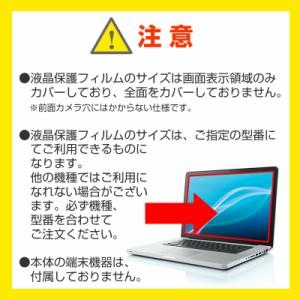 メール便送料無料/iiyama SOLUTION-17FG100[17.3インチ] 強化ガラス同等 高硬度9H 液晶保護フィルム と キーボードカバー セット