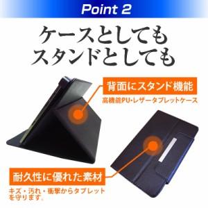 メール便送料無料/Geanee WDP-081-32G-81BT[8インチ]反射防止 ノングレア 液晶保護フィルム と スタンド機能付き タブレットケース セッ