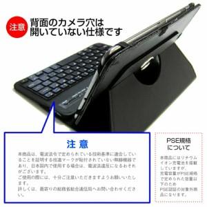 メール便送料無料/HP Pro Tablet 408 G1 Windows 8.1 Pro[8インチ]機種で使える Bluetooth キーボード付き レザーケース 黒 と 液晶保護