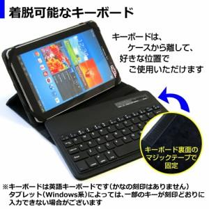 メール便送料無料/Huawei MediaPad M3[8.4インチ]機種で使える Bluetooth キーボード付き レザーケース 黒 と 液晶保護フィルム クリア光