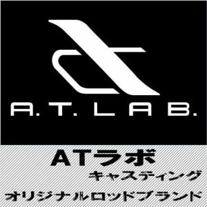 A.T.LAB. ライトジギング 642H−B WSR−0029