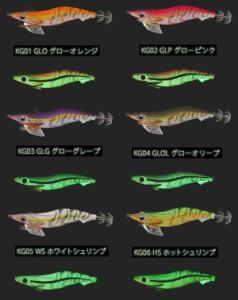 ヤマリア エギ王 K HF 3.5 光宮カラー 低活性イカ攻略モデル KG03 GLG
