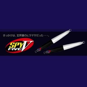 ディーパースファクトリー スパイブイ 300g マグマ No.29 Sグロー NSゼブラ(裏はシルバー)