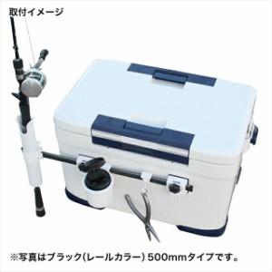 BMO つりピタ/レールシステム600(吸盤T・黒)ベーシック BM−QR600−BK−SET