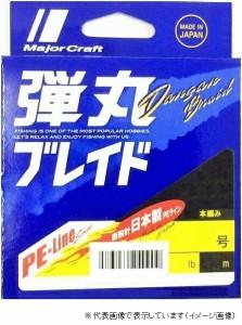 メジャークラフト 弾丸ブレイド DB4−300/2.5MC マルチ(5色)