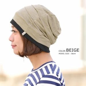 サマーニット帽 メンズ 夏 春 ブランド レディース ニット帽 おしゃれ 夏用 帽子 | process ステッチ ビックワッチ bw-pro