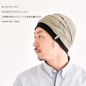 帽子 レディース メンズ 医療用帽子 夏用 抗がん剤 大きいサイズ ニット帽 サマーニット帽 | process ステッチ ビックワッチ bw-pro