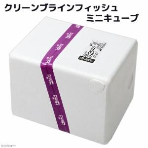 箱売り 冷凍★キョーリン クリーンブラインシュリンプ ミニキューブ 30g 別途クール手数料 常温商品同梱不可 1箱12枚入り