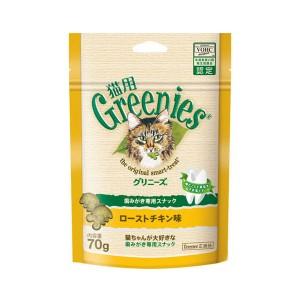 グリニーズ 猫用 ローストチキン味 70g 正規品 猫 おやつ ガム キャットフード