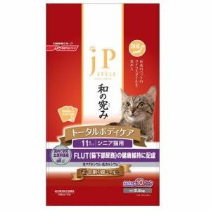ジェーピースタイル 和の究み トータルボディケア 11歳以上のシニア猫用 2.5kg 猫 キャットフード(ドライ)