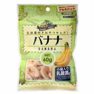 アラタ 乳酸菌付き おやつセレクト バナナ 60g 小動物 おやつ