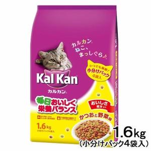 カルカン ドライ かつおと野菜味 1.6kg (小分けパック4袋入) キャットフード(ドライフード)