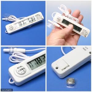 温度計 サーモ1010