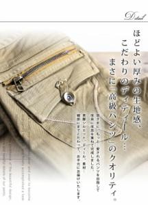 【送料無料】6万人以上に支持された自慢の20色チノパンツ 〜w92(7L) 大きいサイズ まで レディース メンズ パンツ デニム ジーンズ