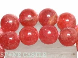 ☆高品質☆【天然石 ブレスレット】インカローズ (4A) (約8.5〜9mm) (ケース付) パワーストーン