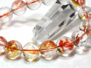 ☆高級一点物☆【天然石 ブレスレット】天然オーラクォーツ (5A) (ブラジル産) (約12.5〜13mm) No.05 (ケース付) パワーストーン