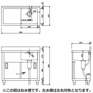 東製作所 一槽水切キャビネットシンク APM1-900K-L・APM1-900K-R W900×D450×H800(送料無料、代引不可)