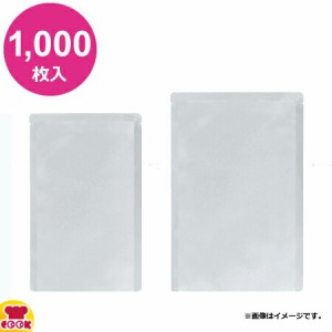 明和産商 B-2436 H 240×360 1000枚入 真空包装・セミレトルト用(110℃)三方袋(送料無料、代引不可)