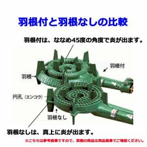 タチバナ製作所 四重コンロ TS-440PS フルセット(種火付)(送料無料、代引不可)