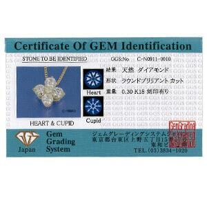 ダイヤモンドネックレス K18 angel flower ネックレス ペンダント ダイヤモンド 18金 18k