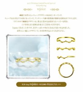 K18 ダイヤモンド ピンキーリングセット lucent layer ピンキーリング ダイヤモンド リング ピンキーリング ピン