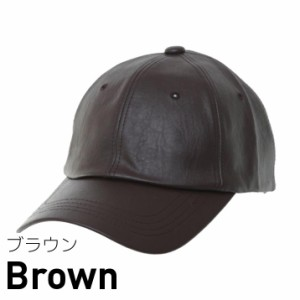 2個1000円引き/帽子/フェイクレザーキャップ/メンズレディース ccap0709