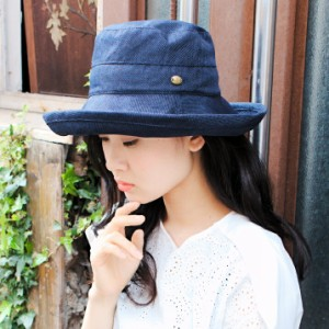 2個1000円引き/帽子/ポリジュートセーラーハット/レディース chat0665