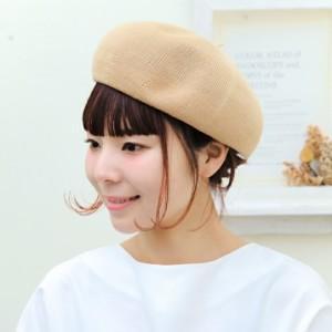 2個1000円引き/帽子/摩周湖シルケット糸国産ベレー帽 iber0068 メンズレディース