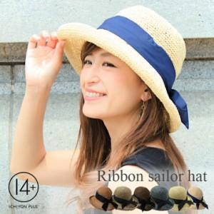 2個1000円引き/帽子/セーラーリボン巻き 手編みの麦わら帽子つば広ハット/レディース ihat0136