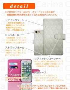 メール便送料無料 ソフトバンク エイチティーシー U11 HTC U11 601HT 手帳型スマホケース 【 @ ハートキルト 】 fj6085 横開き (ソフトバ