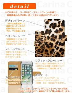 メール便送料無料 ソフトバンク エイチティーシー U11 HTC U11 601HT 手帳型スマホケース 【 @ ヒョウ柄 】 fj6108 横開き (ソフトバンク