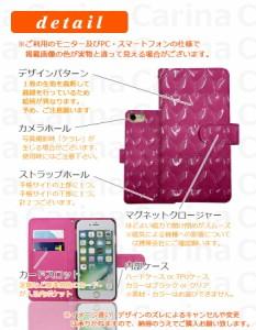 メール便送料無料 ソフトバンク エイチティーシー U11 HTC U11 601HT 手帳型スマホケース 【 @ ハートエナメル 】 fj6185 横開き (ソフト